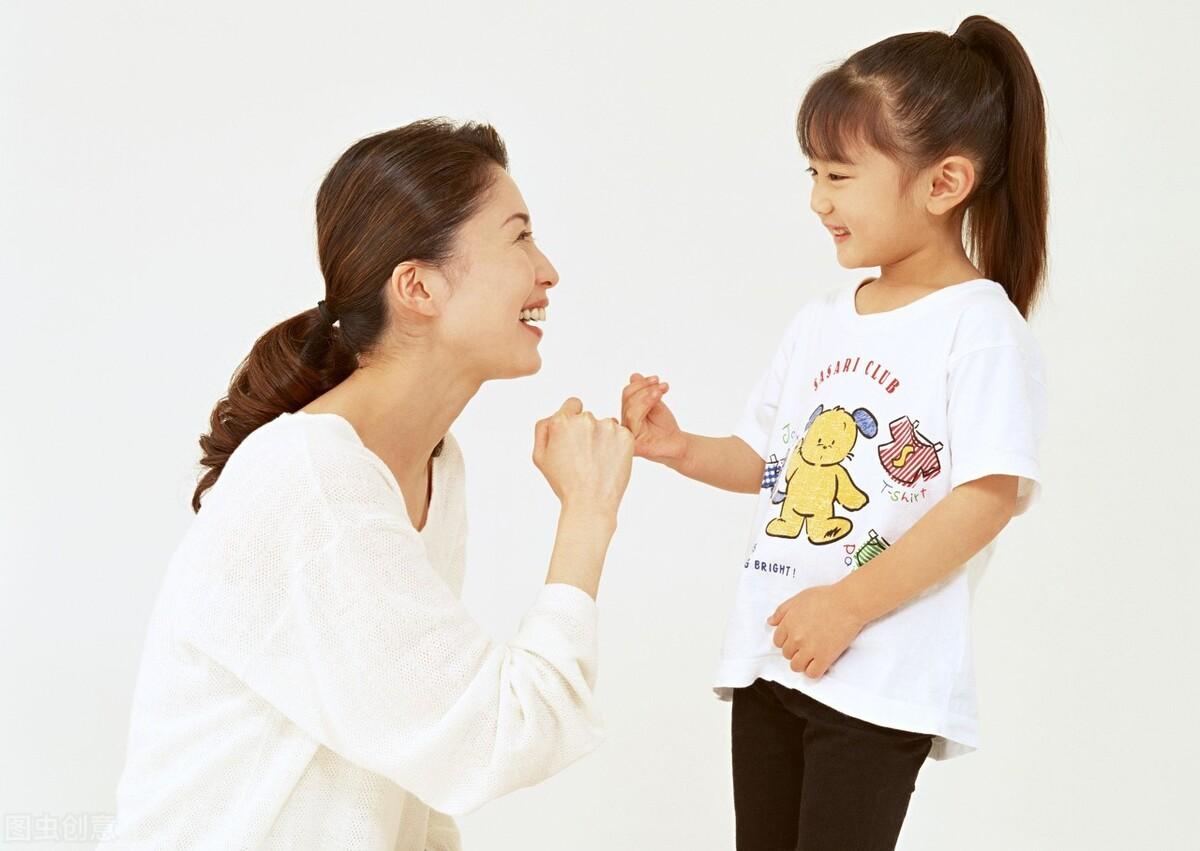 如何在5秒之内让孩子停止发脾气