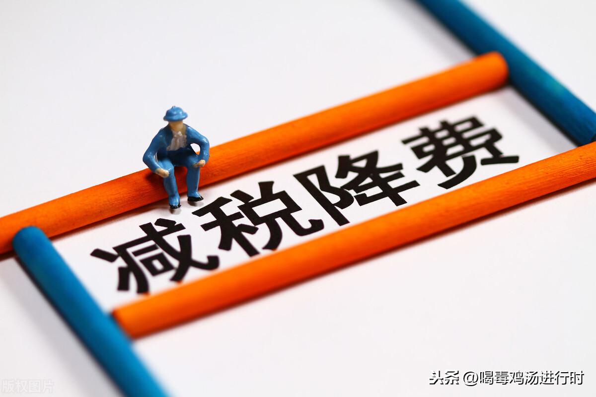 私营企业可享受江苏省一般纳税人核定征收政策