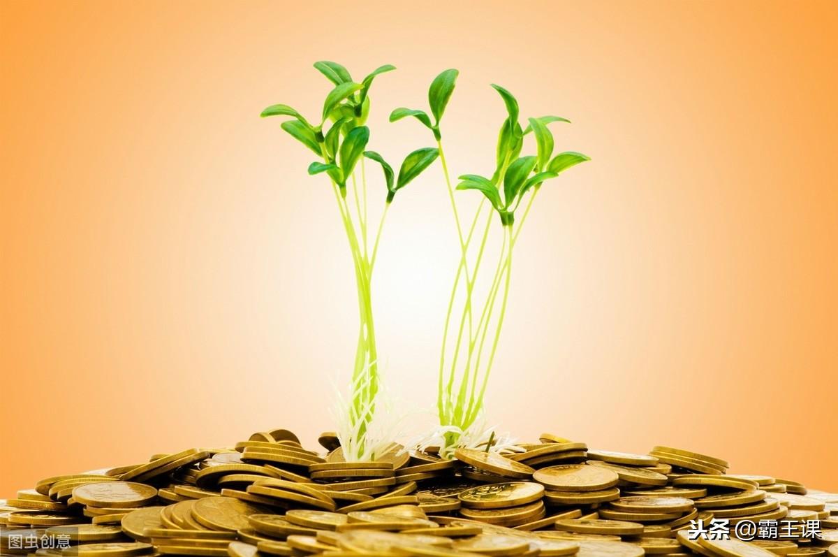只会存钱是富不起来的!牢记5大理财黄金公式,让你越来越有钱 理财赚钱 第2张