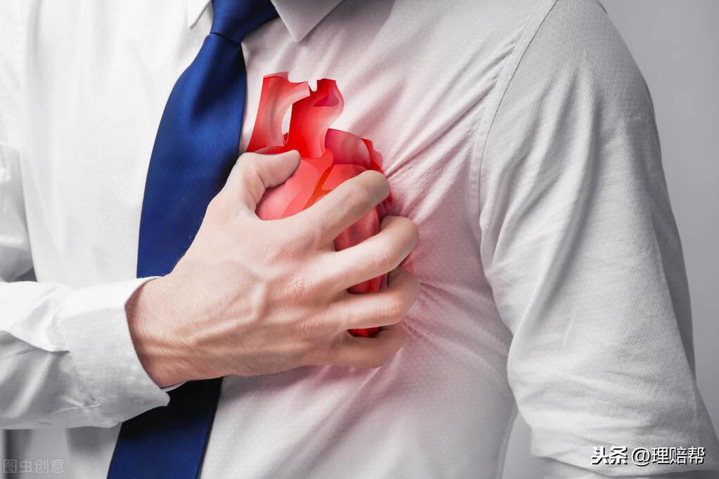 患心肌梗死,保险公司花式少赔,不认司法鉴定,最后法院这样判 第2张
