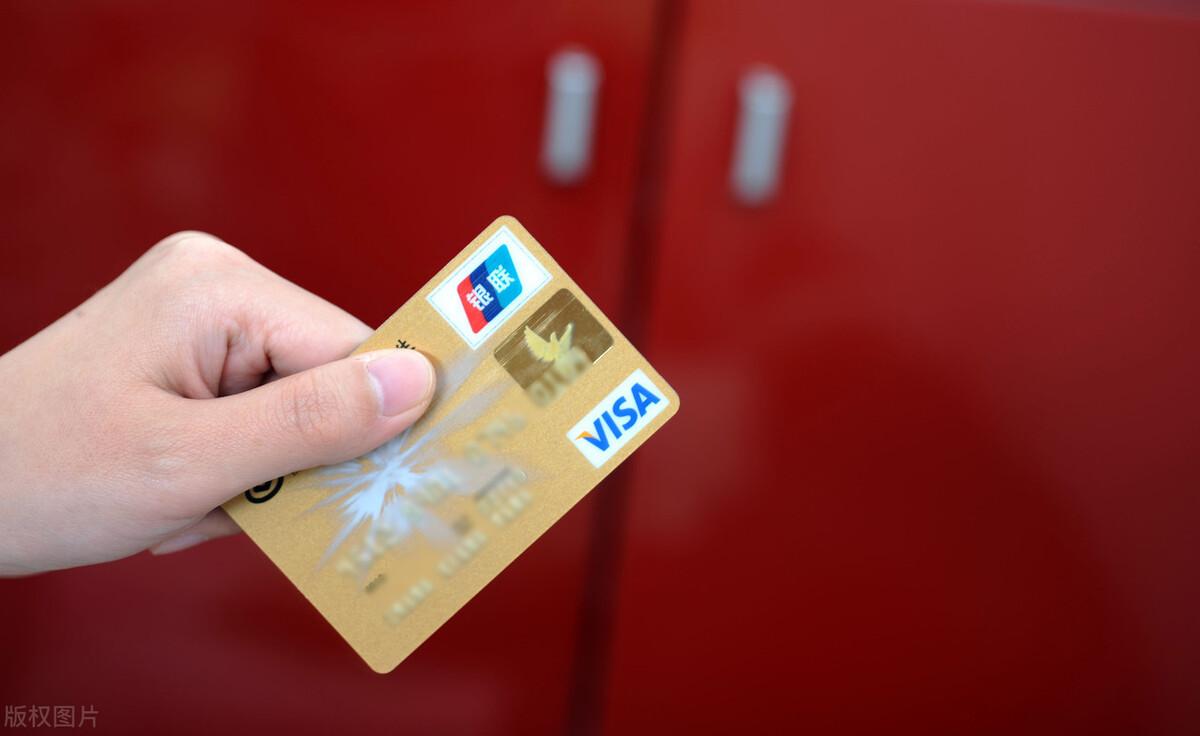 为什么信用卡大忌提前还款?信用卡全额还款后,什么时间再刷? 信用培训解说 2020-09-17 20:17:33 对于信用卡一直以来都是褒贬不一,使用信用卡有很多的好处同时对于很多人来说坏处居多,比如