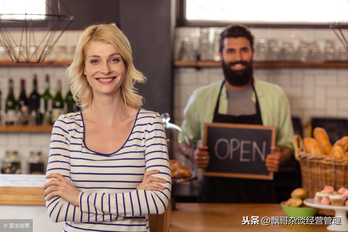 申請從事個體餐飲業,環保許可是工商登記的前置條件嗎?