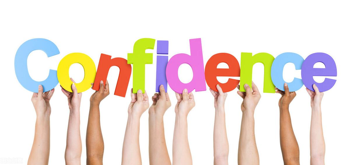 自卑的人,如何让自己变得很有自信心?这八个方法能帮到你