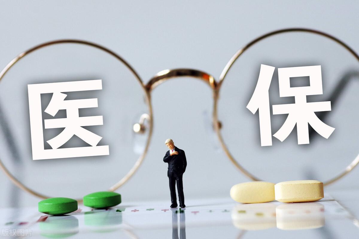 医保门诊报销将有大改革!普通门诊最低报销50%,你听说了吗?