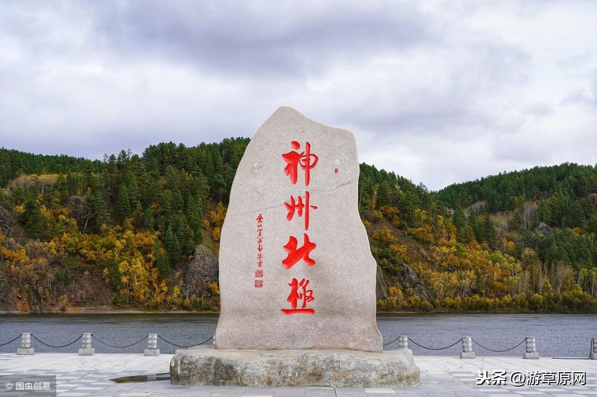 黑龙江国家5A级旅游景区名单,黑龙江好看5A景点有哪些?