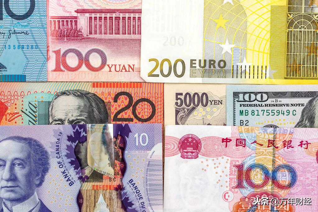 2020年「人民币」单边大幅升值,有利于人民币国际化吗?