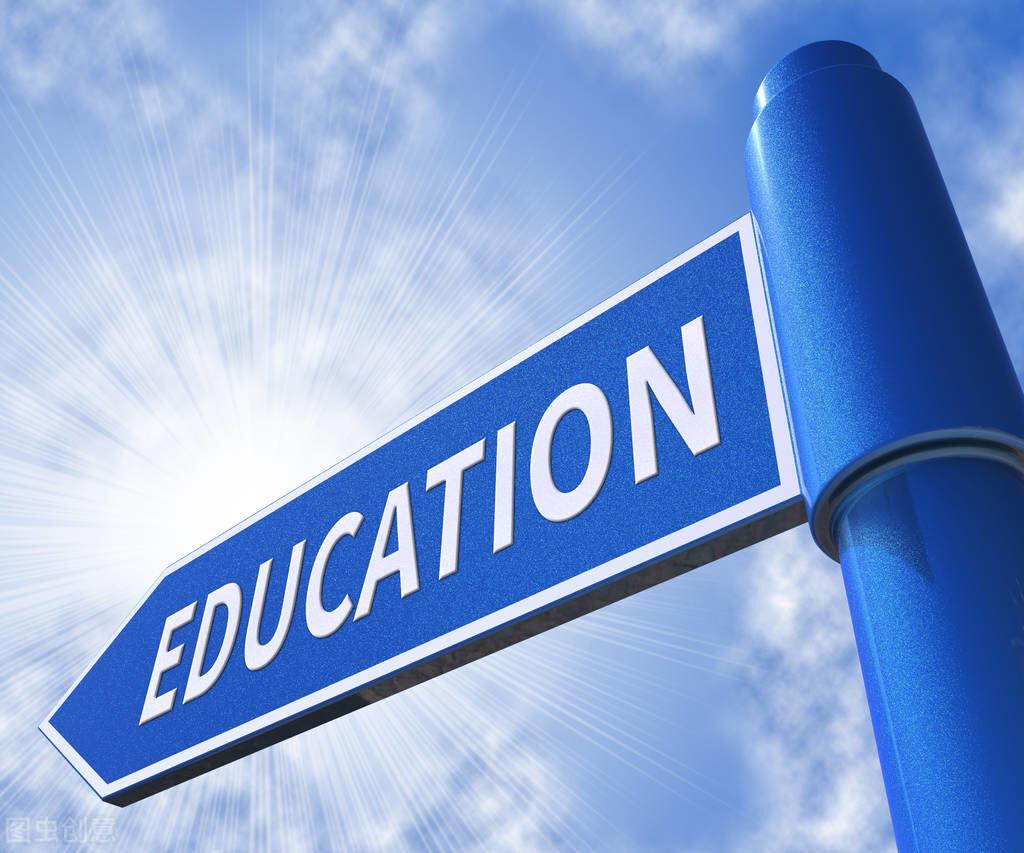 疫情下高等教育模式的变革