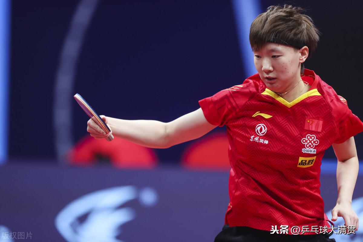 孙颖莎对阵王艺迪,王楚钦对阵雨果,四分之一决赛对阵出炉