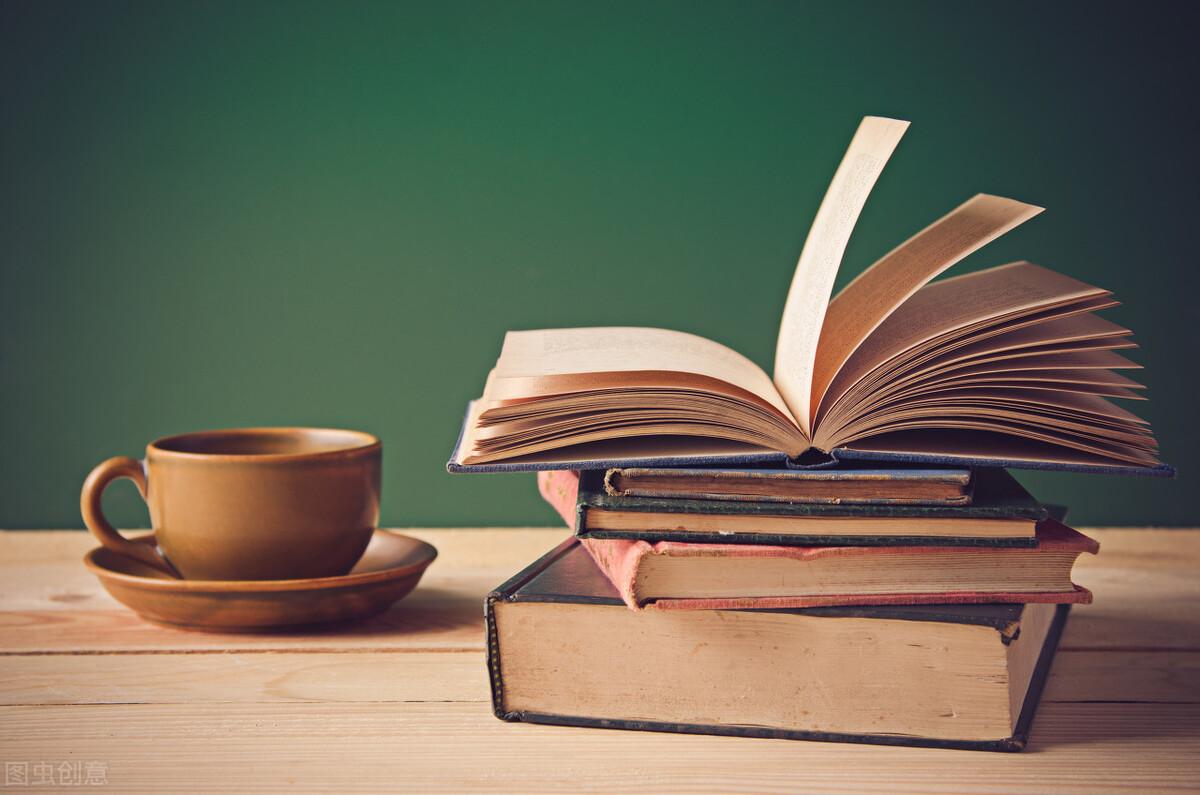 知乎高赞:盘点知识最多、含金量最高的42本书