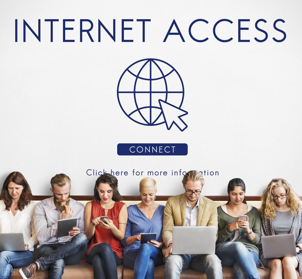 互联网时代已进入下半场,你get到了吗?