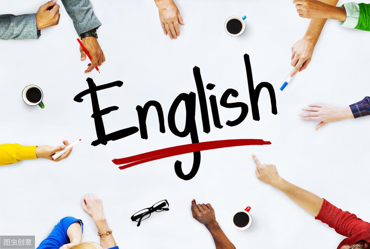 英语考试有哪些证书(英语考试有哪些题目)