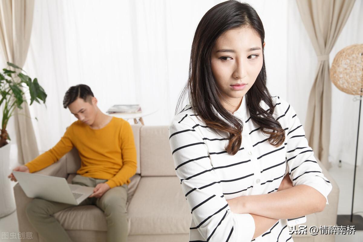 破碎的感情如何修复!婚姻破裂了怎么修复!