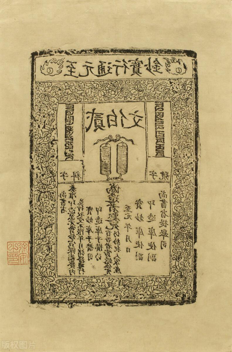趣说历史:元朝是怎么把自己玩没的?大元帝国最后的二十年