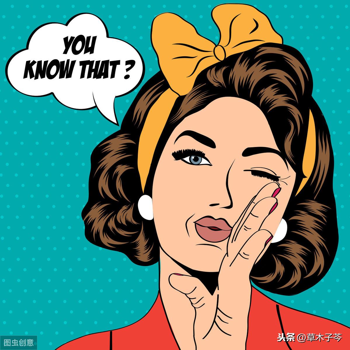 魅力的女人懂风情,女生们都来了解一下自己的风情指数吧