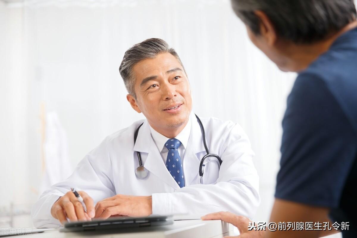 慢性前列腺炎为什么研究毫无进展?为什么没有统一的好治疗方法?