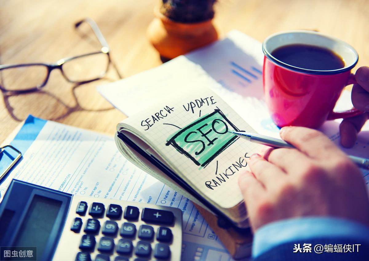 网站SEO最新优化方法,7个网站SEO的核心技巧