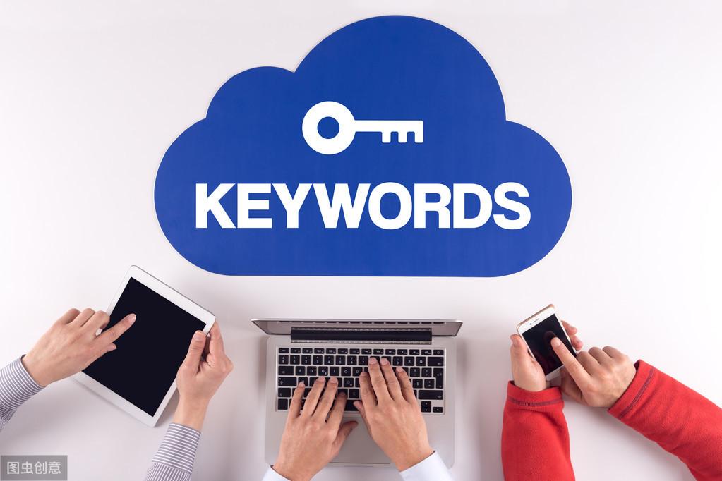 SEO如何优化好网站?SEO有哪些优化网站的方法?