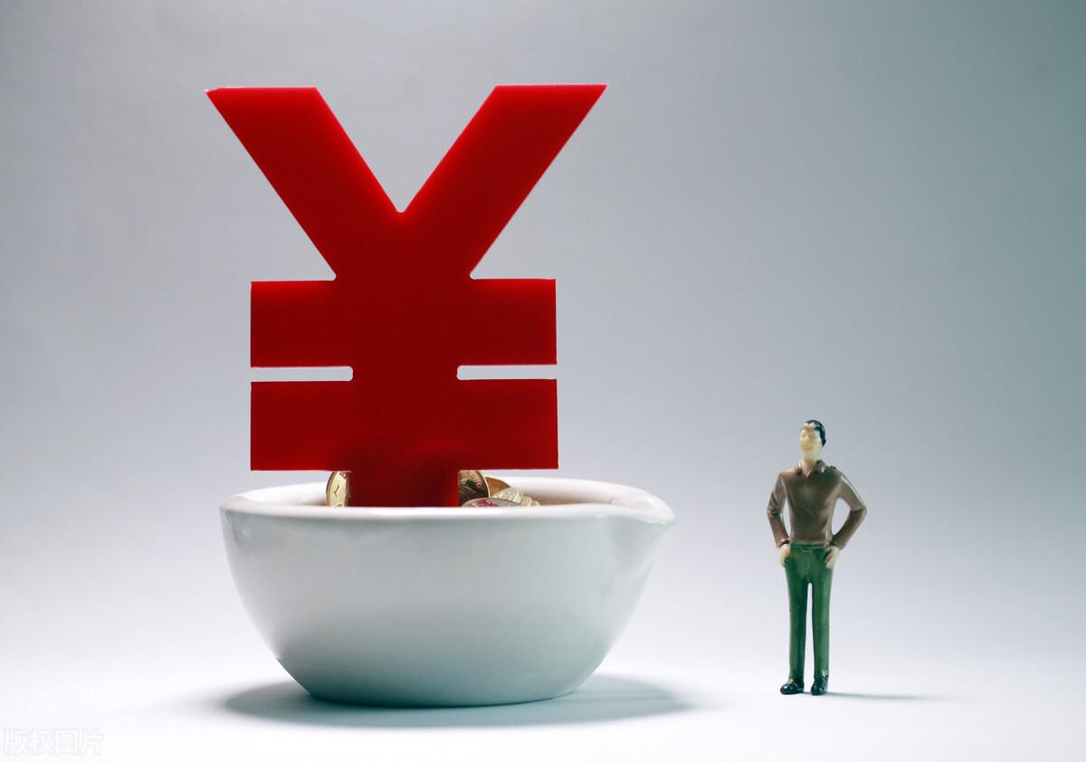 小产权房如何贷款,贷款有什么要求吗?