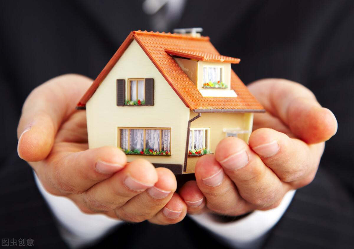 """今年起,该""""买房投资""""还是""""存款理财""""?内行:两个或许都不对"""
