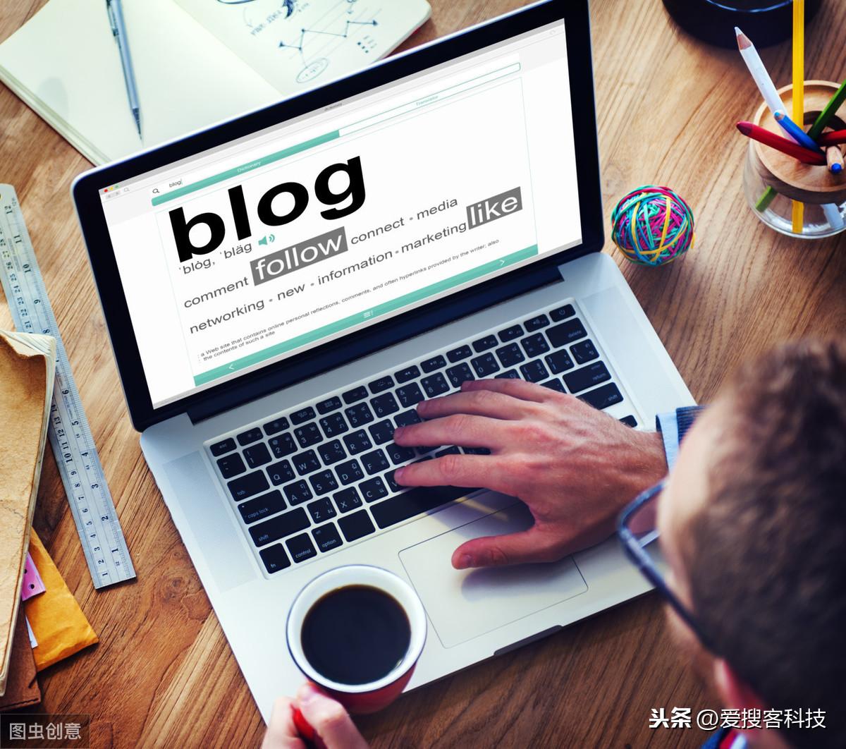 SEO优化:三个最有效的博客优化方法