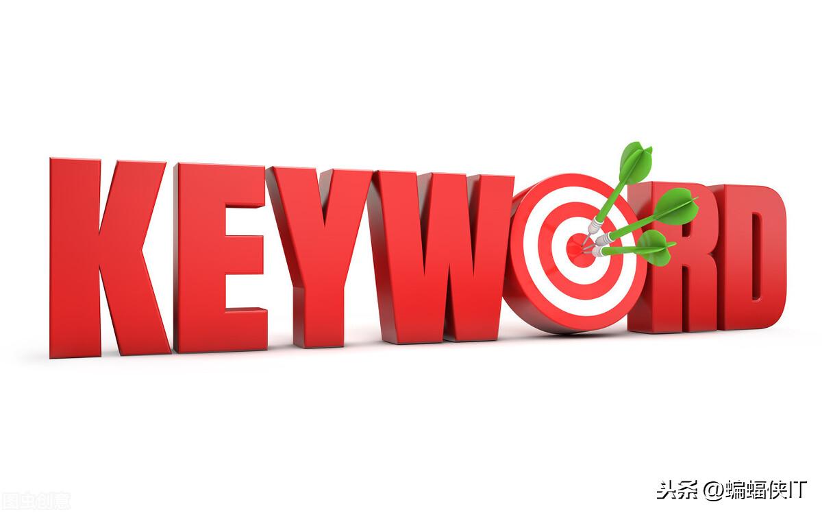 关键词分类讲解,关键词选择方法,技巧,标准注意事项与重要性