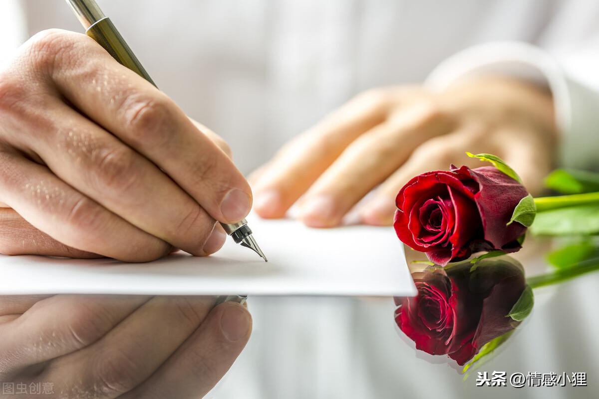 写给女朋友的情书(给女朋友的超甜情书)