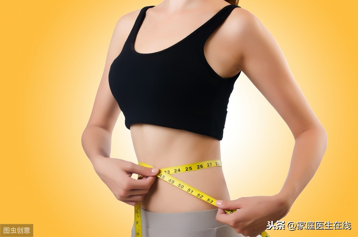 想要减肥瘦身该怎么办?分享4个办法,请坚持