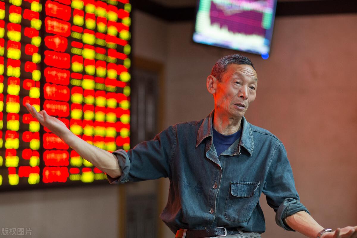 """三件大事传来,下周A股或有""""突变""""吗,下周股市该如何?"""