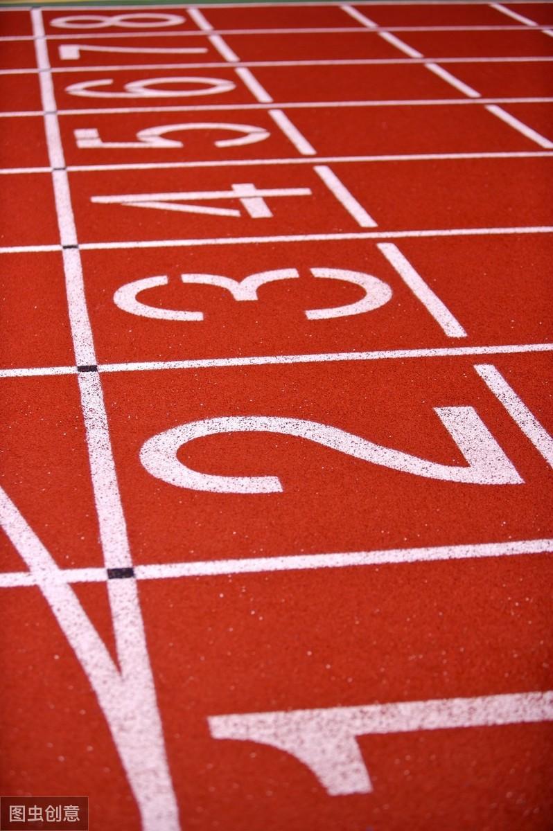 塑胶跑道的建造标准和质量要求