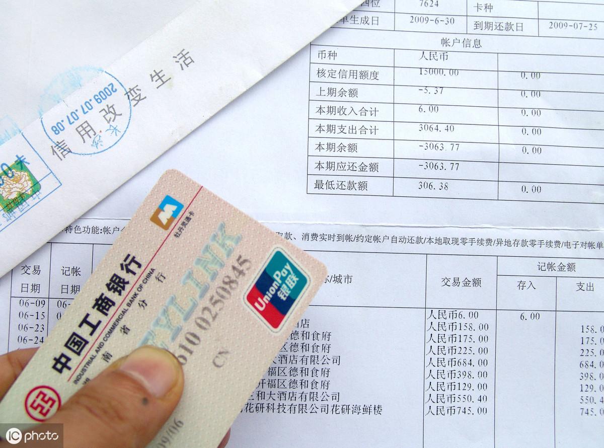 信用卡办哪个银行的比较好?这几个事项要注意