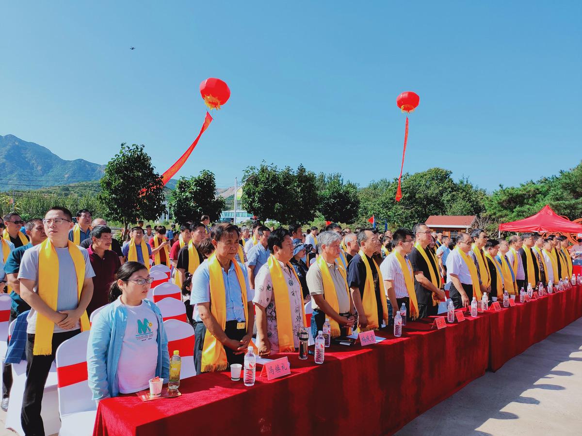 2020第三届国际孔子茶文化节隆重