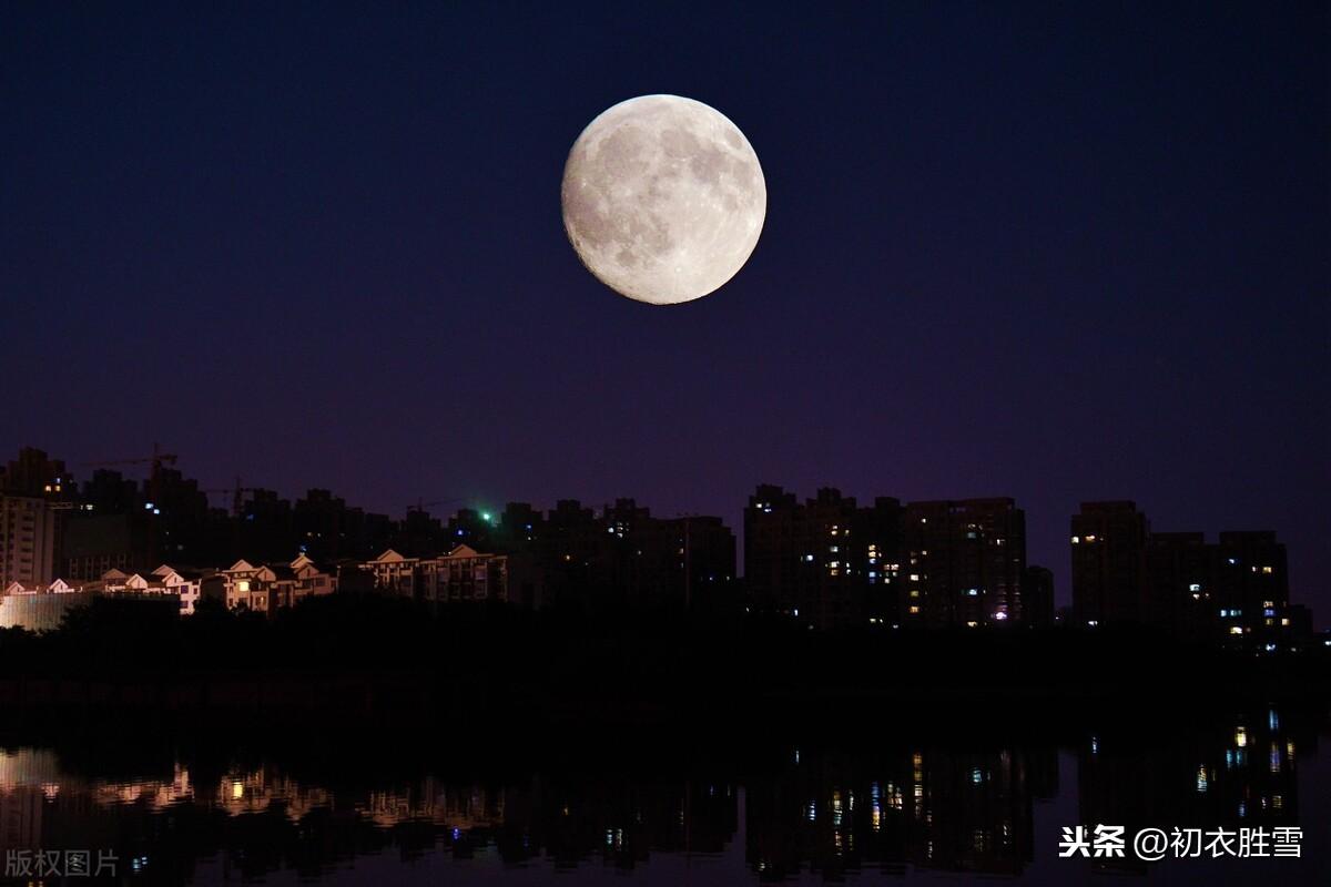 最大气唐诗9首过中秋:万里无云镜九州,最团圆夜是中秋