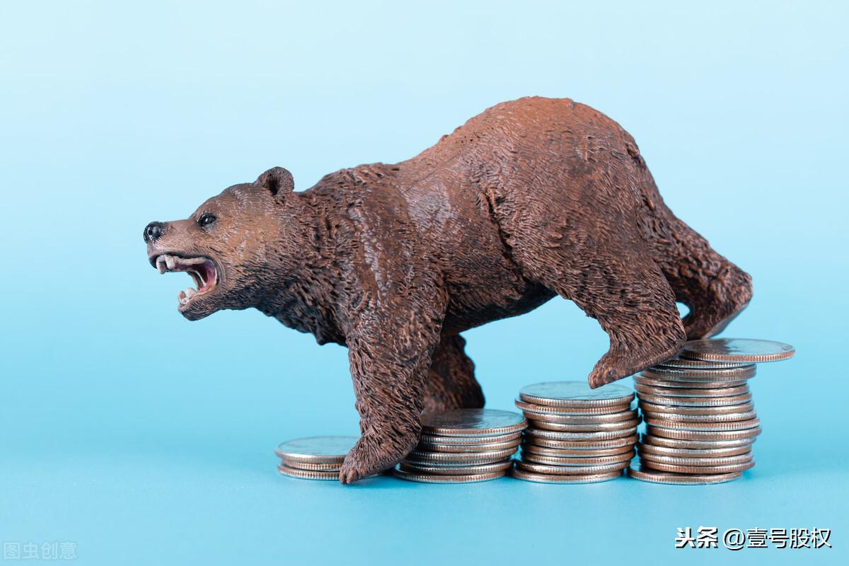 春节后跌幅最大的十只股票排名:最高跌幅40%