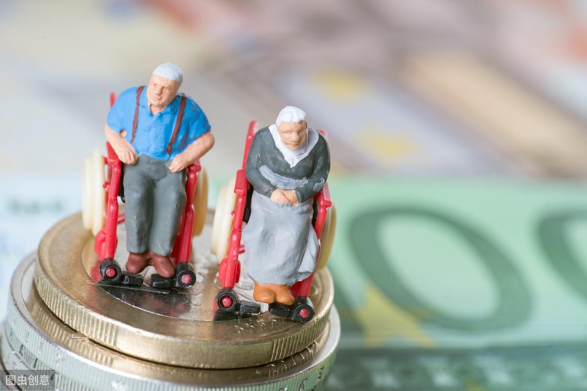 2020年养老保险新规出台!养老保险未缴满15年,你要这样做 第3张