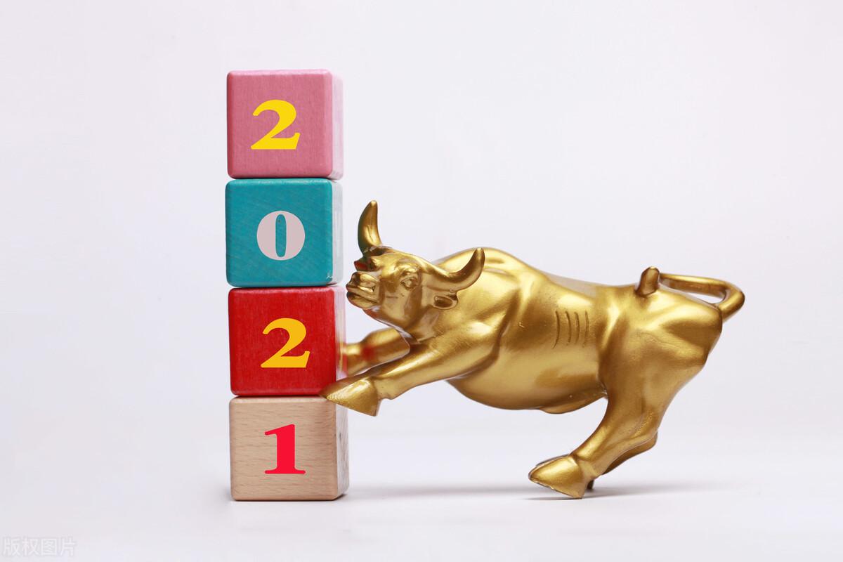 今天,股市突然大涨,牛市已经来了?