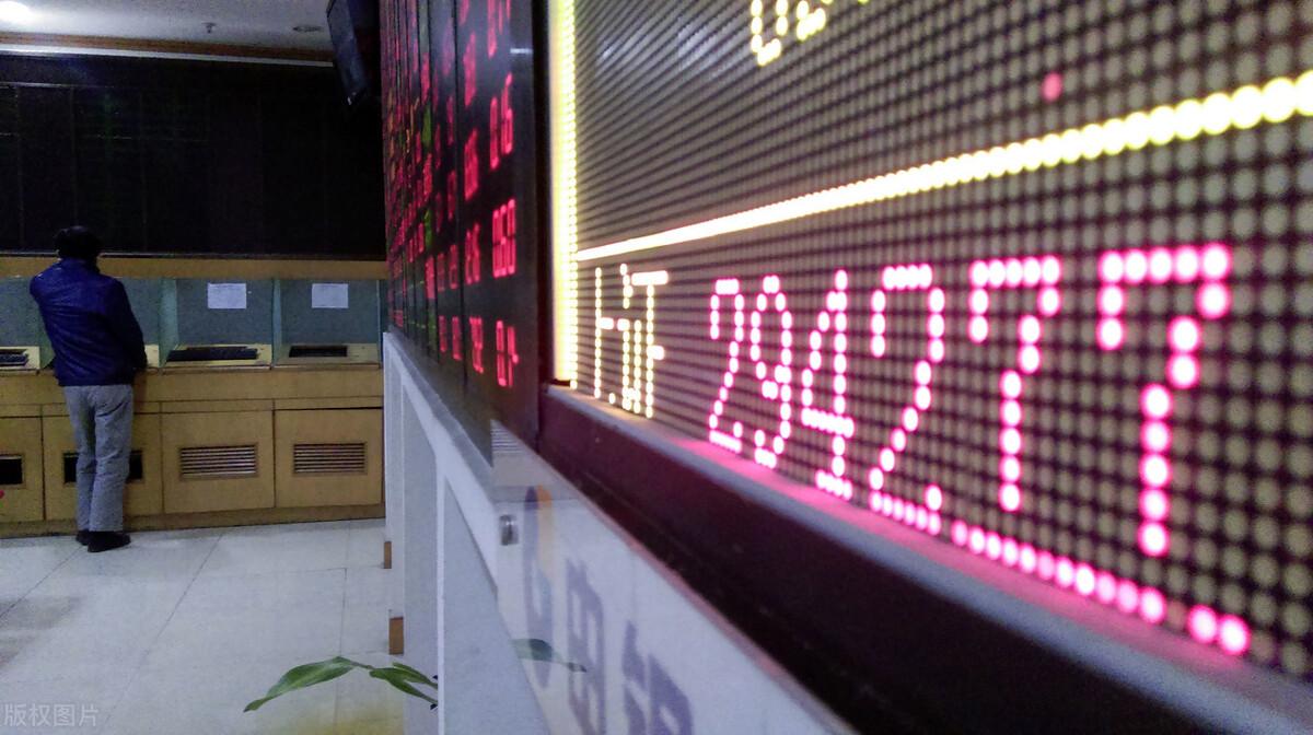 这个周末,迎来一个利好,股市或有变化?