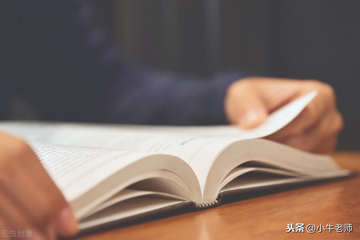 成人高考高起本为什么要上五年?