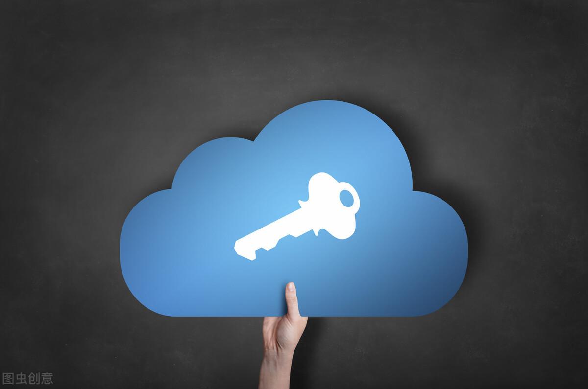 当我们讨论企业上云的时候,我们在讨论什么?
