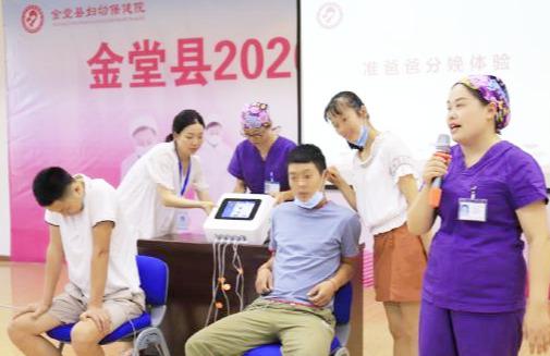 金堂县妇幼保健院开展三季度孕妇公益大课堂