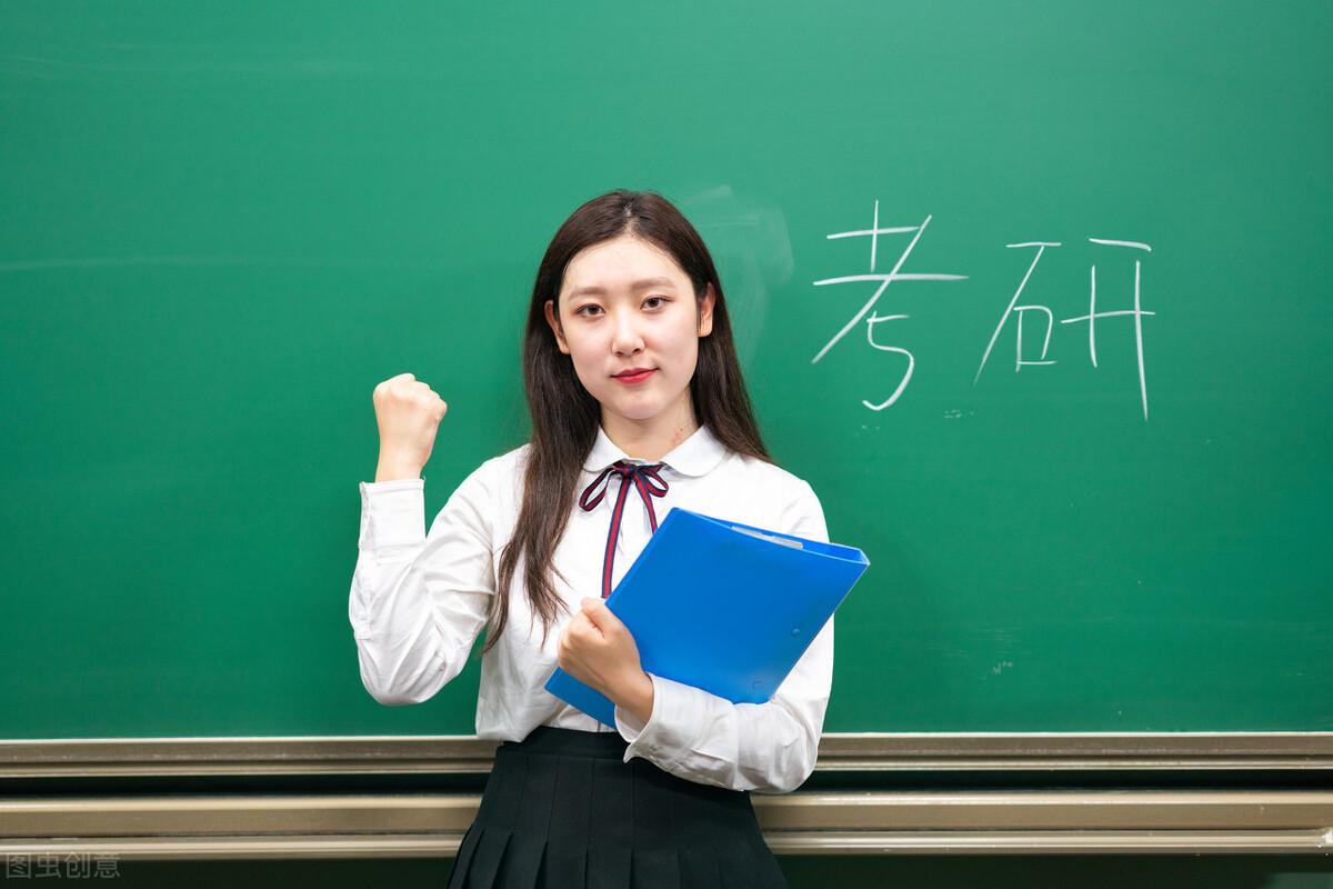 考研英语没考好?先别担心,带你分析一下近五年考研英语国家线