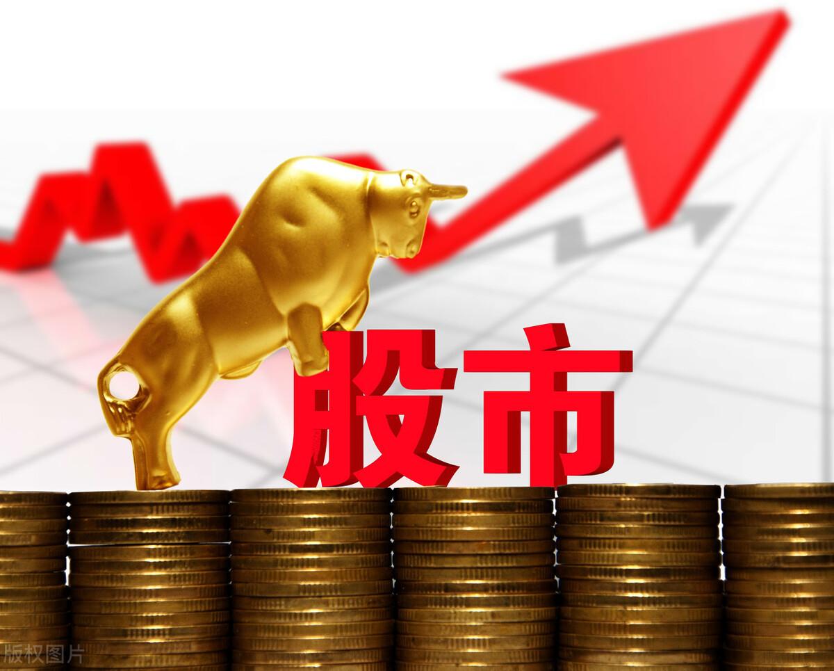 最近多国股市都创出新高,唯独我国股市不涨,为什么