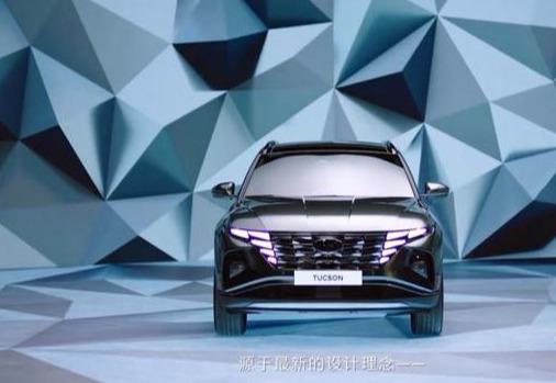 北京现代史诗级SUV途胜新款亮相,造型超越CR-V一个时代