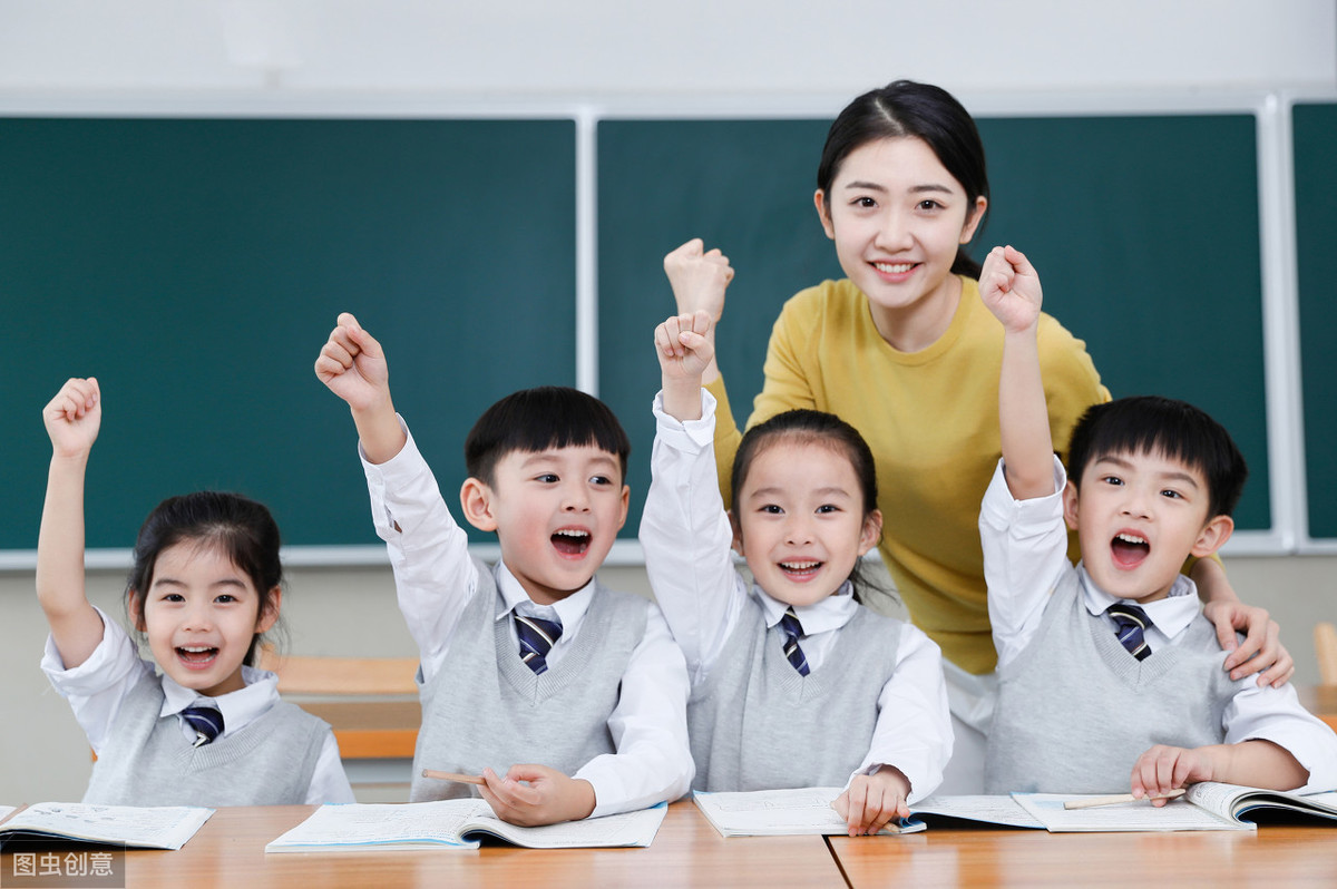 教师工作之余从事社会兼职允许吗?