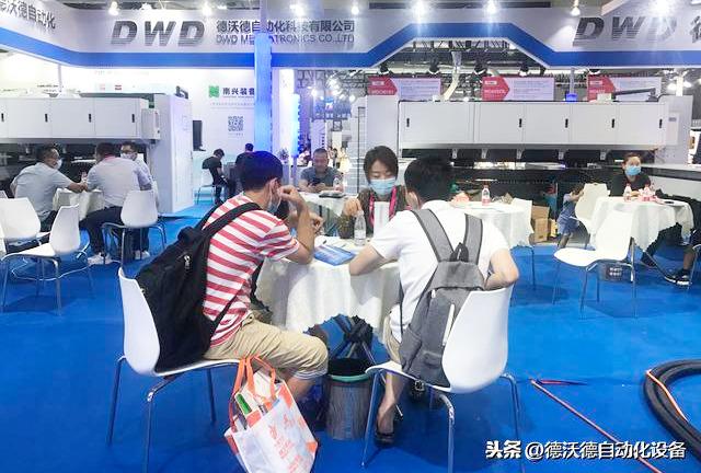 济南德沃德自动化科技有限公司20年9月7—10参加国际木工展