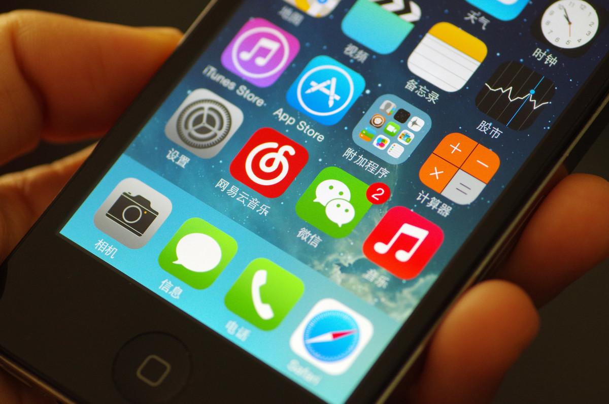 苹果手机怎么设置相册密码(iphone如何设置相册锁)