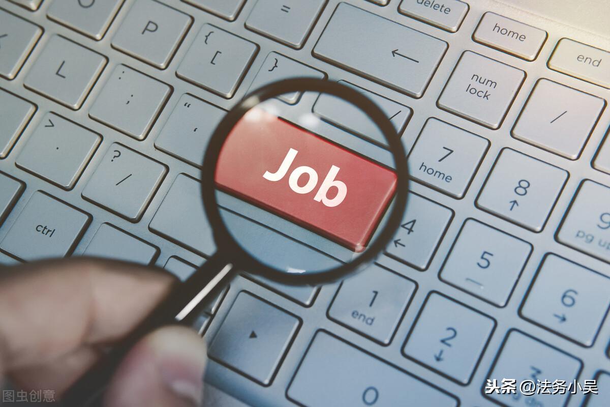 如何申领失业保险 第3张