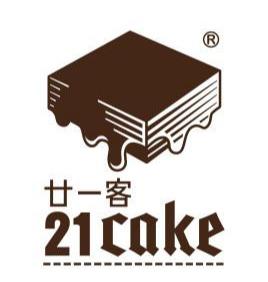 """知名西点""""21cake""""商标遭抢注,未注册商标也能赢得胜诉?"""