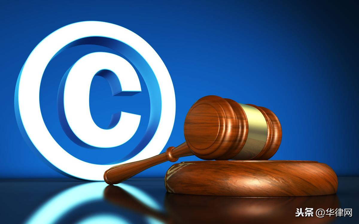 著作權法保護網絡作品傳播權嗎?