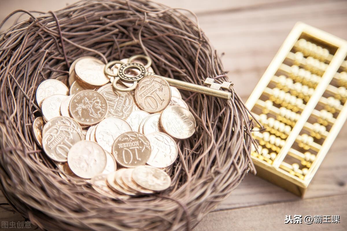 不管收入多少,都要尽早开始理财,用好这4种方法,实现财富暴增 理财赚钱 第1张