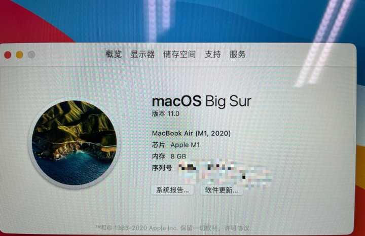蘋果M1芯片版MacBook系列軟硬件兼容怎樣,是否值得購買?